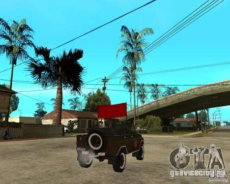 УАЗ 469 Парадный для GTA San Andreas вид сзади слева
