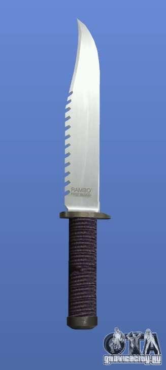 Rambo Knife без подписи для GTA 4 четвёртый скриншот