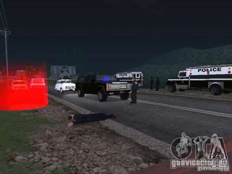 Police Post для GTA San Andreas второй скриншот