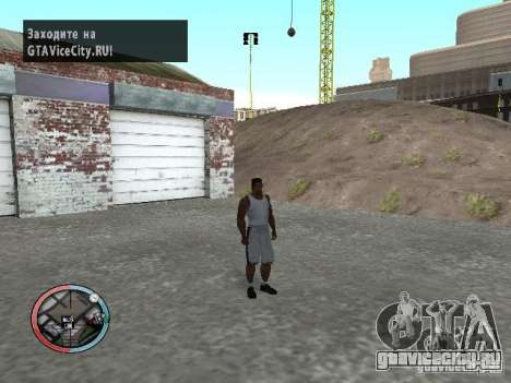 Маскировка для GTA San Andreas второй скриншот
