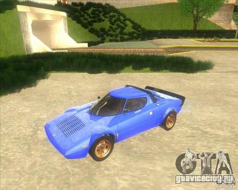 Lancia Stratos 1972 для GTA San Andreas
