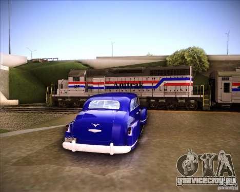 Lissiter 75 для GTA San Andreas вид сзади слева
