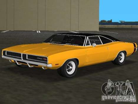 Dodge Charger RT 1969 для GTA Vice City
