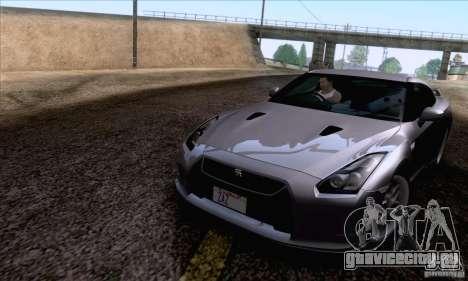 SA_nGine v1.0 для GTA San Andreas седьмой скриншот