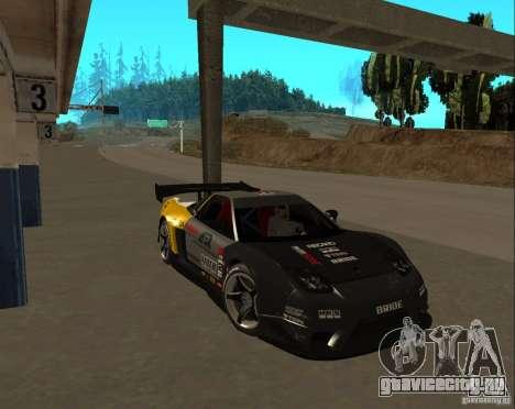 Acura NSX Sumiyaka для GTA San Andreas вид справа