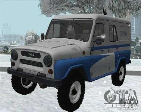 УАЗ-469П для GTA San Andreas