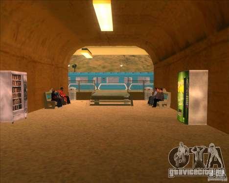 Высокие платформы на ж/д станциях для GTA San Andreas девятый скриншот