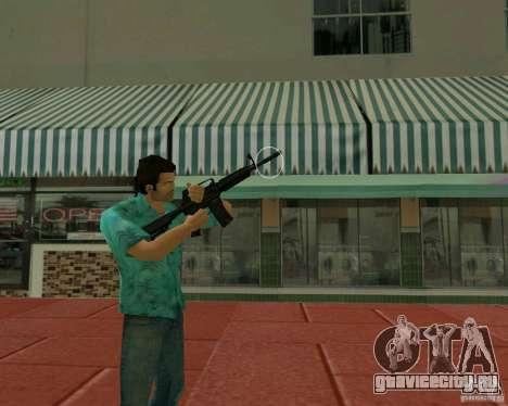 M4A1 для GTA Vice City