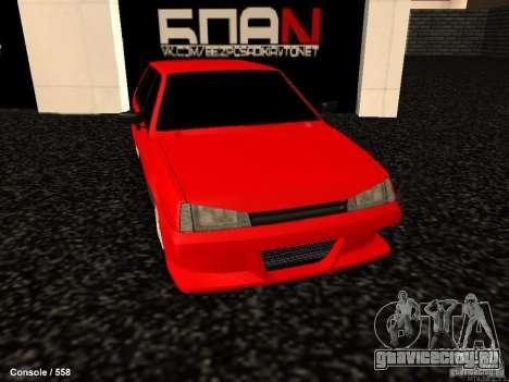 ВАЗ 2109 Turbo для GTA San Andreas вид справа