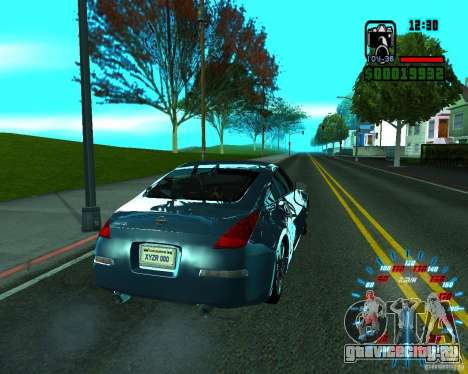 ENB by Makc для GTA San Andreas пятый скриншот