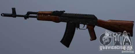 AKM для GTA San Andreas третий скриншот