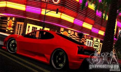 SA gline v4.0 Screen Edition для GTA San Andreas восьмой скриншот