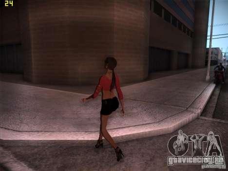 Skin Girl NFS PS для GTA San Andreas второй скриншот