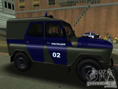 УАЗ 3151 Милиция для GTA San Andreas вид сзади