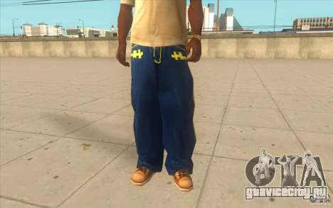 Karl Kan Puzzle Jeans для GTA San Andreas
