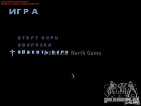 Видео заставка в главном меню для GTA San Andreas второй скриншот
