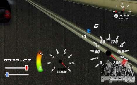 Уникальный спидометр для GTA San Andreas второй скриншот