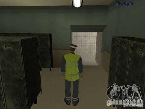 Инспектор ДПС для GTA San Andreas второй скриншот