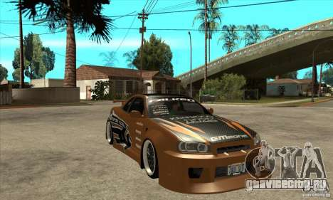 Nissan Skyline GTR - EMzone B-day Car для GTA San Andreas вид сзади
