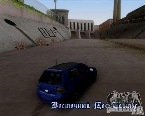 Volkswagen Golf GTi 2003 для GTA San Andreas вид сверху