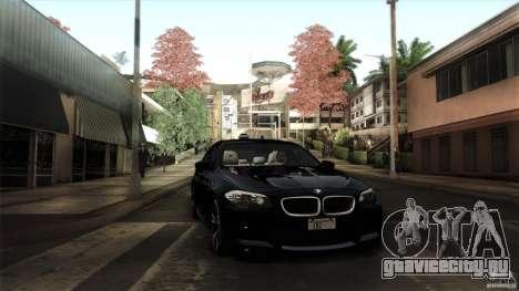 BMW M5 F10 2012 для GTA San Andreas колёса