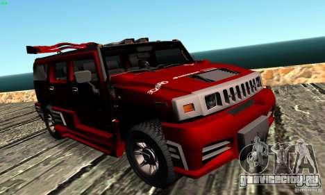 Hummer H2 Tunable для GTA San Andreas вид справа