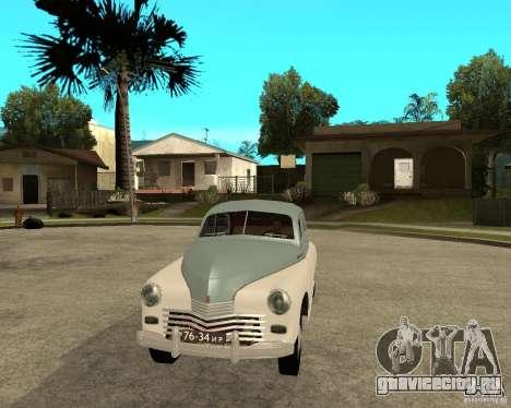 ГАЗ М20 Победа для GTA San Andreas