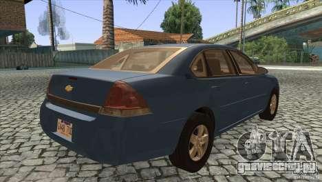 Chevrolet Impala для GTA San Andreas вид справа