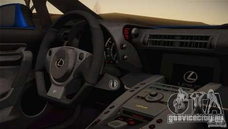 Lexus LFA Nürburgring Performance Package 2011 для GTA San Andreas вид изнутри