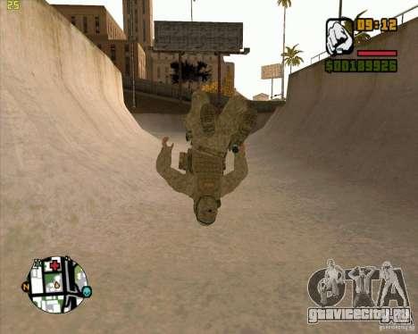 Parkour discipline beta 2 (full update by ACiD) для GTA San Andreas четвёртый скриншот