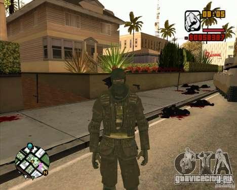 Cкин SAS для GTA San Andreas