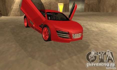 Audi R8 Custom для GTA San Andreas вид сзади слева