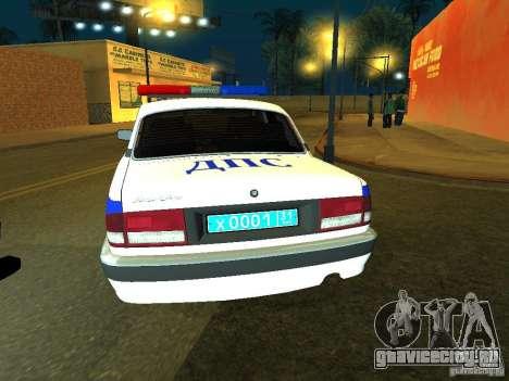 ГАЗ 31105 Полиция для GTA San Andreas вид сзади слева