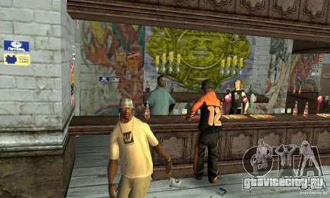 Drunk mod для GTA San Andreas третий скриншот