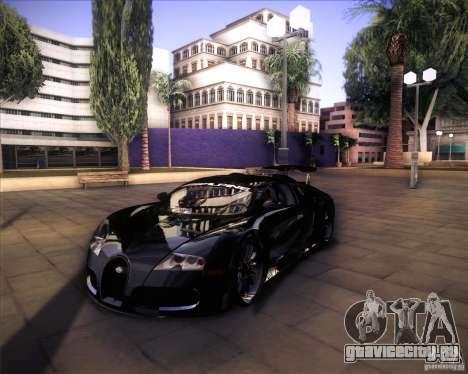 Bugatti Veyron Super Sport для GTA San Andreas вид справа