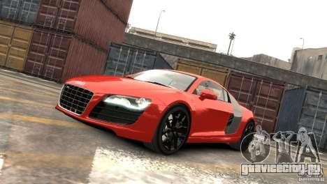 Audi R8 V10 2010 [EPM] для GTA 4