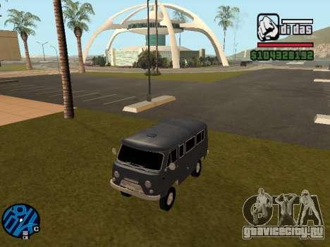 УАЗ 2206 БПАН для GTA San Andreas вид сзади слева