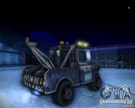 Car Mater для GTA San Andreas вид сзади слева