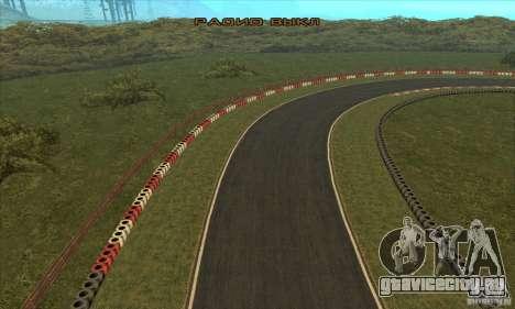 Трасса GOKART Route 2 для GTA San Andreas двенадцатый скриншот