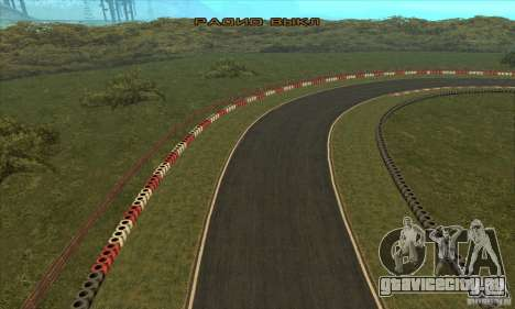 Трасса GOKART Route 2 для GTA San Andreas