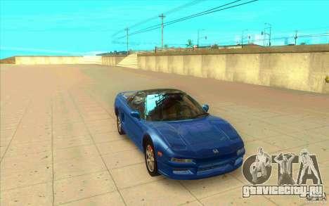 Honda NSX 1991 stock для GTA San Andreas