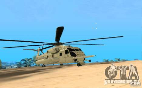 CH 53E для GTA San Andreas вид справа