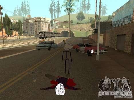 Meme Ivasion Mod для GTA San Andreas четвёртый скриншот