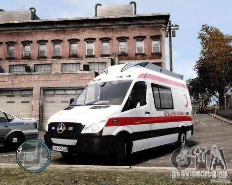 Mercedes Sprinter Turkish Ambulance для GTA 4