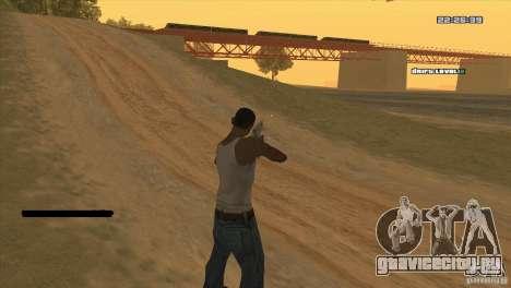 Точка вместо прицела для GTA San Andreas