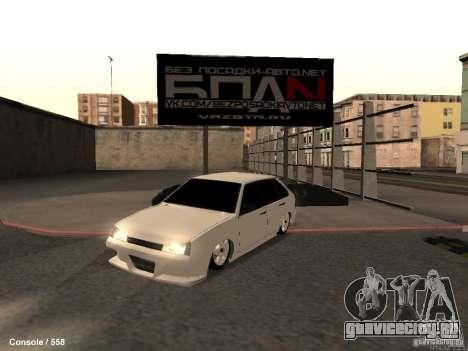 ВАЗ 2109 Turbo для GTA San Andreas вид сбоку