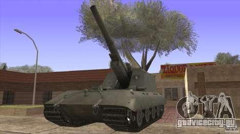 GW Typ E для GTA San Andreas