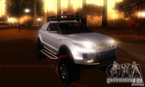Land Rover Evoque для GTA San Andreas вид сзади