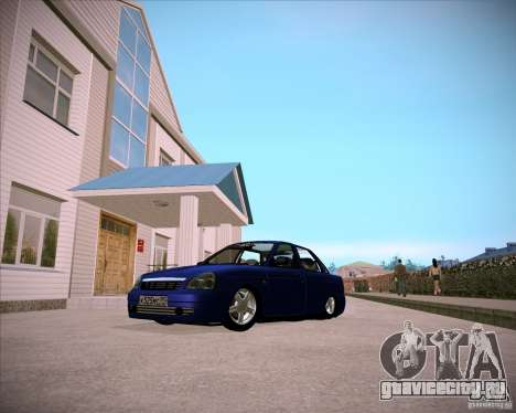 Лада Приора Челси для GTA San Andreas
