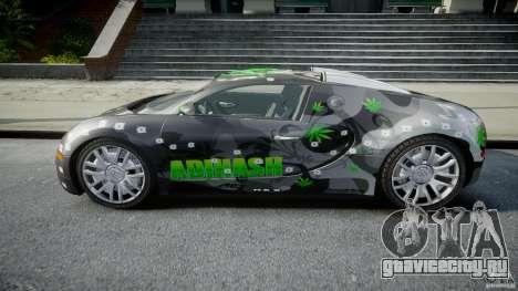 Bugatti Veyron 16.4 v1.0 new skin для GTA 4 вид слева